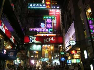 HK Signs